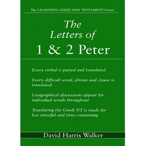 Letters of 1 & 2 Peter Greek translation guide