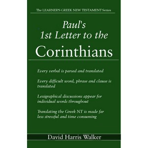 Paul's 1st Letter to the Corinthians