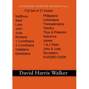 Learner's Greek New Testament Translation Guide Full Set