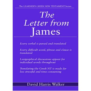 The Letter from James Greek translation guide